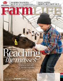 Fall 2014 Small Farm Cover